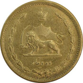 سکه 10 دینار 1318 - AU58 - رضا شاه