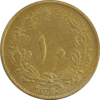 سکه 10 دینار 1320 - VF30 - رضا شاه