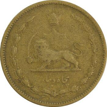 سکه 50 دینار 1316 - VF30 - رضا شاه