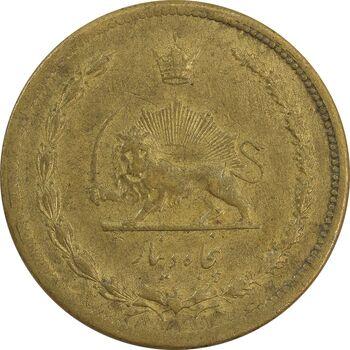سکه 50 دینار 1317 - AU50 - رضا شاه
