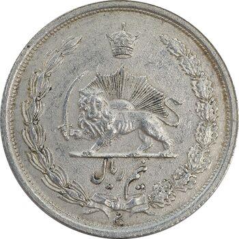 سکه نیم ریال 1314 - EF45 - رضا شاه