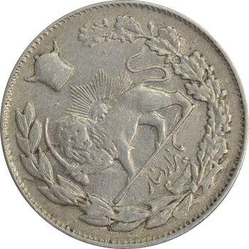 سکه 1000 دینار 1308 تصویری (چرخش 50 درجه) - AU50 - رضا شاه