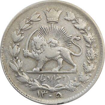 سکه 2000 دینار 1305 خطی - VF35 - رضا شاه