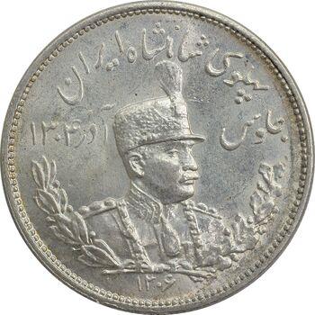 سکه 2000 دینار 1306H تصویری - MS65 - رضا شاه