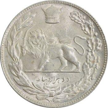 سکه 2000 دینار 1308 تصویری - MS64 - رضا شاه