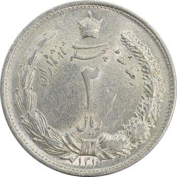 سکه 2 ریال 1310 - MS63 - رضا شاه