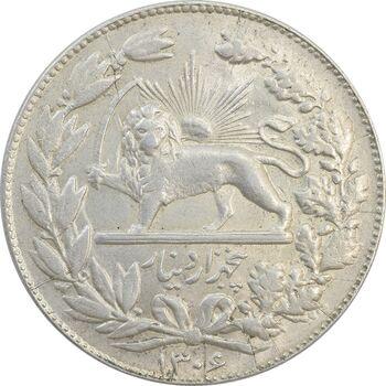 سکه 5000 دینار 1306 خطی - MS63 - رضا شاه