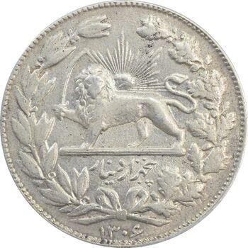 سکه 5000 دینار 1306 خطی - AU58 - رضا شاه
