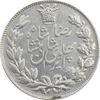 سکه 5000 دینار 1306 خطی - AU50 - رضا شاه