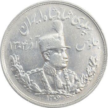 سکه 5000 دینار 1306H تصویری - EF45 - رضا شاه