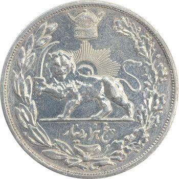 سکه 5000 دینار 1306H تصویری - EF40 - رضا شاه