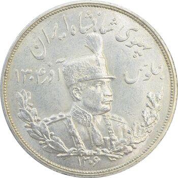 سکه 5000 دینار 1306L تصویری - MS63 - رضا شاه