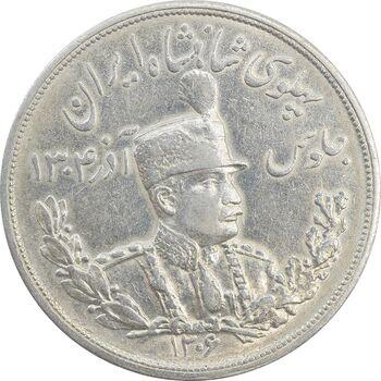 سکه 5000 دینار 1306L تصویری - AU58 - رضا شاه