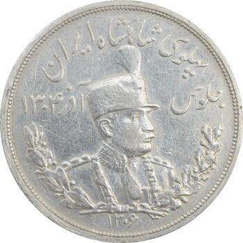 سکه 5000 دینار 1306L تصویری - EF45 - رضا شاه