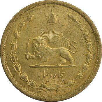 سکه 50 دینار 1322 (واریته تاریخ) - MS62 - محمد رضا شاه