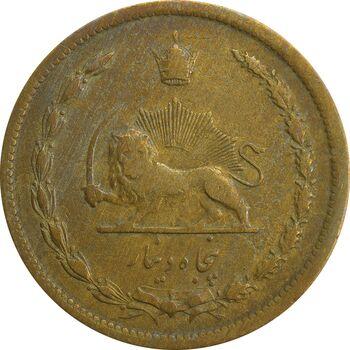 سکه 50 دینار 1322/1 (سورشارژ تاریخ) - VF30 - محمد رضا شاه