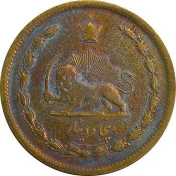 سکه 50 دینار 1332 (باریک) - VF30 - محمد رضا شاه