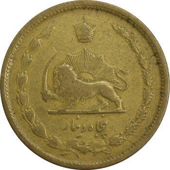 سکه 50 دینار 1332 (ضخیم) - VF30 - محمد رضا شاه