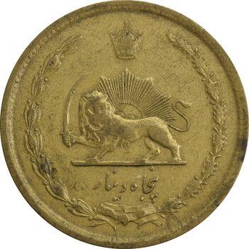 سکه 50 دینار 1333 - VF35 - محمد رضا شاه