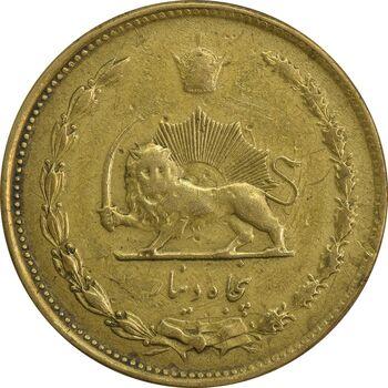 سکه 50 دینار 1335 - EF40 - محمد رضا شاه
