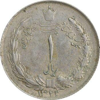 سکه 1 ریال 1322 - AU50 - محمد رضا شاه
