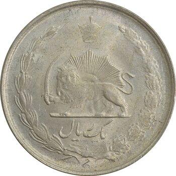 سکه 1 ریال 1324 - AU58 - محمد رضا شاه