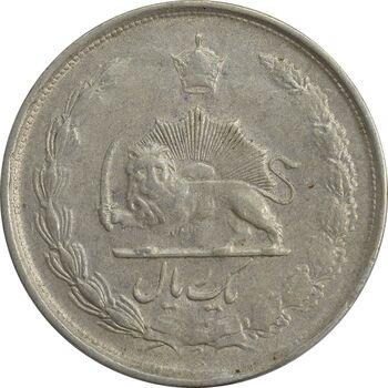 سکه 1 ریال 1324 - EF45 - محمد رضا شاه