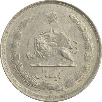 سکه 1 ریال 1325 - MS62 - محمد رضا شاه