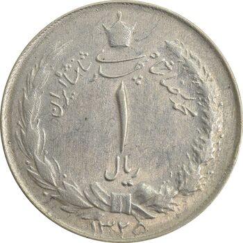 سکه 1 ریال 1325 - AU55 - محمد رضا شاه