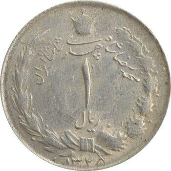 سکه 1 ریال 1325 - EF45 - محمد رضا شاه