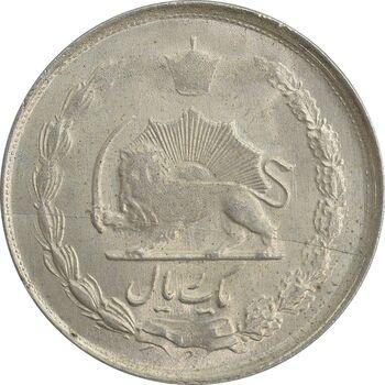 سکه 1 ریال 1327 - MS62 - محمد رضا شاه