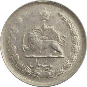 سکه 1 ریال 1327 - AU58 - محمد رضا شاه