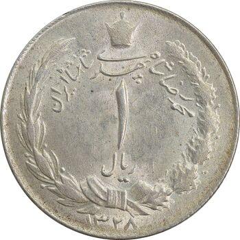 سکه 1 ریال 1328 - MS64 - محمد رضا شاه