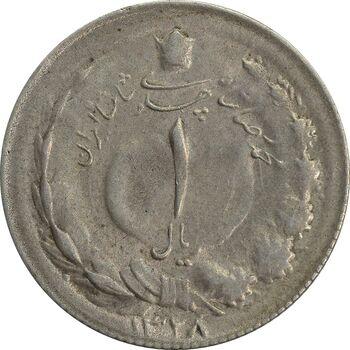 سکه 1 ریال 1328 - EF45 - محمد رضا شاه