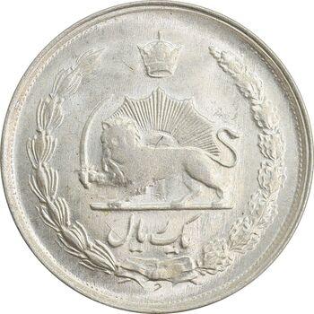 سکه 1 ریال 1329 - MS63 - محمد رضا شاه