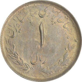 سکه 1 ریال 1331 - AU58 - محمد رضا شاه