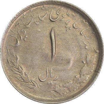 سکه 1 ریال 1331 - AU55 - محمد رضا شاه
