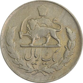 سکه 1 ریال 1331 - VF35 - محمد رضا شاه