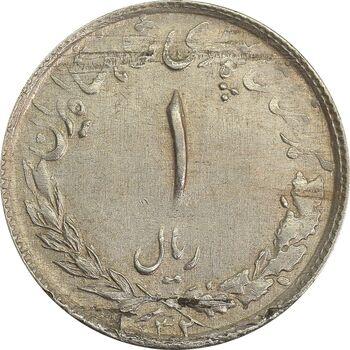 سکه 1 ریال 1332 (نوشته بزرگ) - EF45 - محمد رضا شاه
