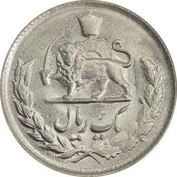 سکه 1 ریال 1332 - MS64 - محمد رضا شاه