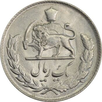 سکه 1 ریال 1333 - MS65 - محمد رضا شاه