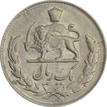 سکه 1 ریال 1333 - AU58 - محمد رضا شاه
