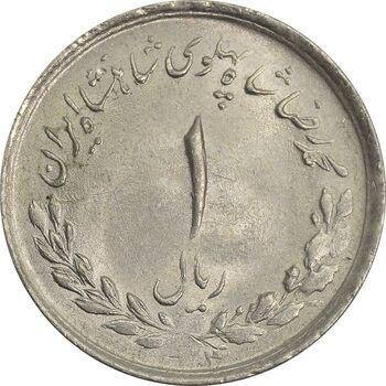 سکه 1 ریال 1334 - MS64 - محمد رضا شاه