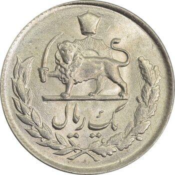 سکه 1 ریال 1335 - MS65 - محمد رضا شاه