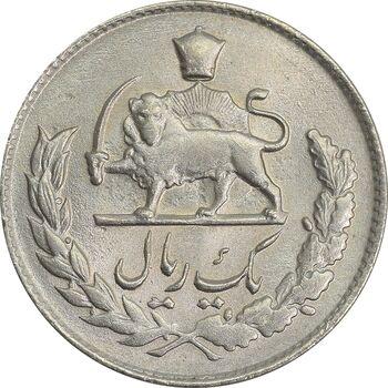 سکه 1 ریال 1335 - MS64 - محمد رضا شاه
