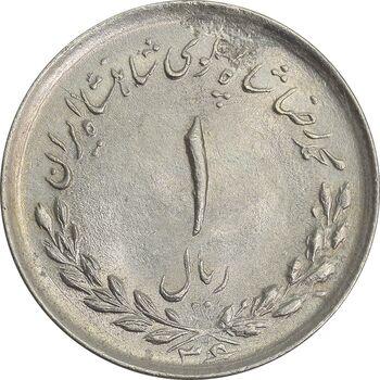 سکه 1 ریال 1336 - MS63 - محمد رضا شاه