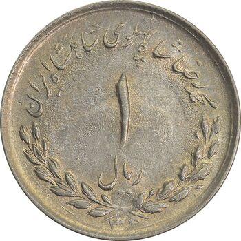 سکه 1 ریال 1336 - AU58 - محمد رضا شاه