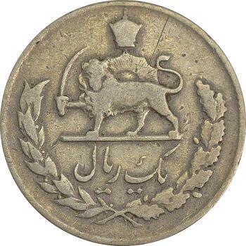 سکه 1 ریال 1336 - VF25 - محمد رضا شاه