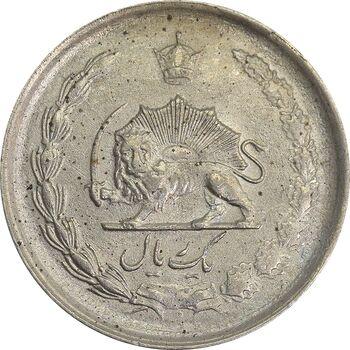 سکه 1 ریال 1337 - AU58 - محمد رضا شاه