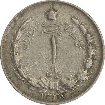 سکه 1 ریال 1348 - VF30 - محمد رضا شاه